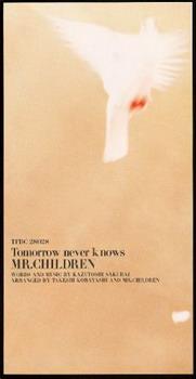 Tomorrow_never_knows_Mr.Children