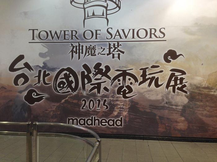 白雨 神魔之塔
