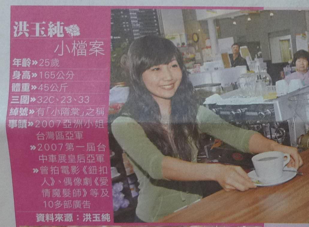 亞姐賣咖啡  20100416