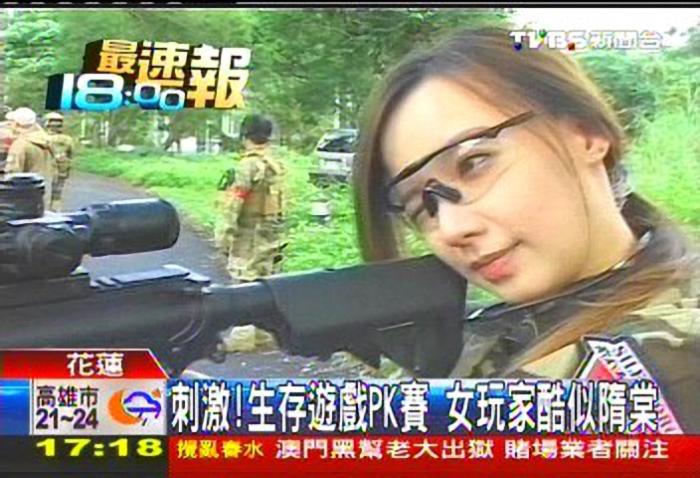 刺激!生存遊戲PK賽 女玩家酷似隋棠  2012 余小姐