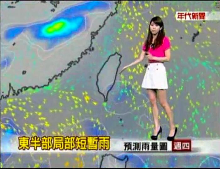 黃鈺文 短裙  露大腿