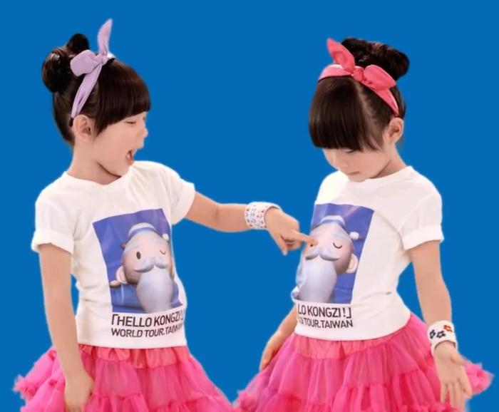 左左右右的T恤