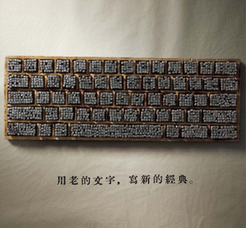 活版鉛字印刷