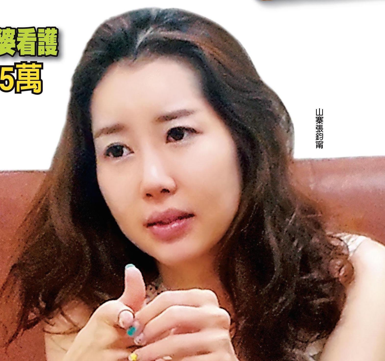 山寨張鈞甯