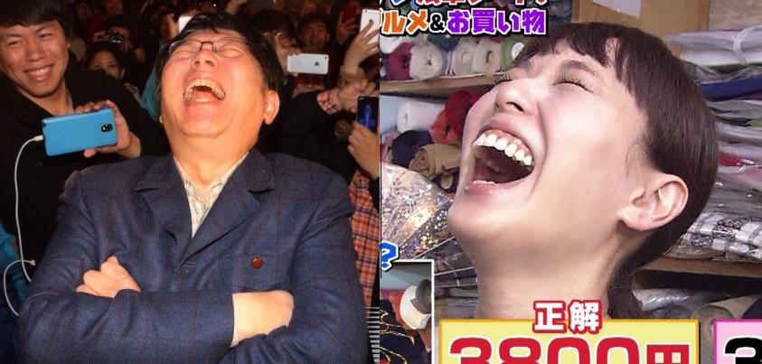 戶田惠梨香  柯文哲