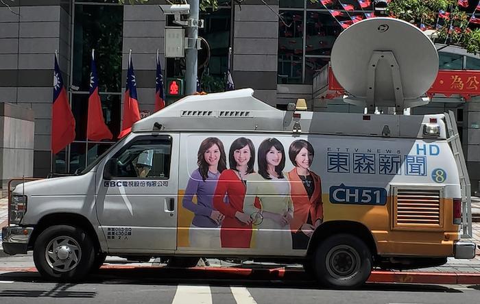 東森新聞採訪車 四主播
