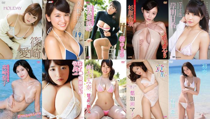 日本十大寫真偶像