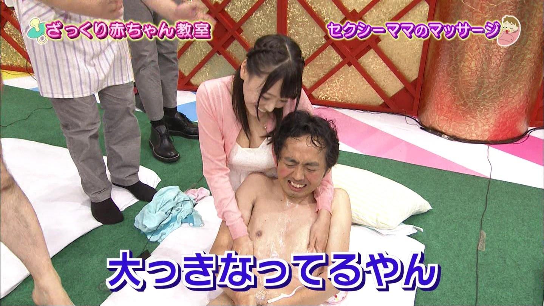 濱崎真緒示範嬰兒按摩