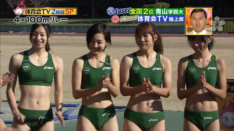 青山學院女子田徑隊