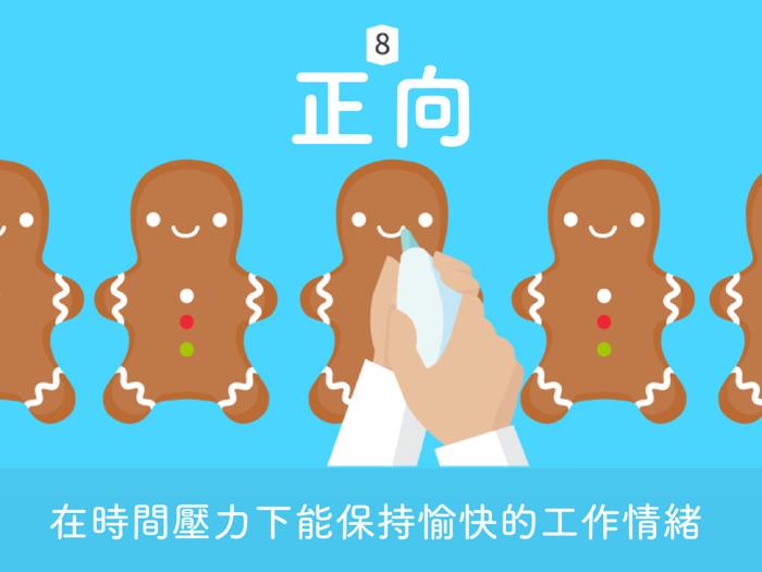 聖誕老人應徵小精靈的 9 條件 10