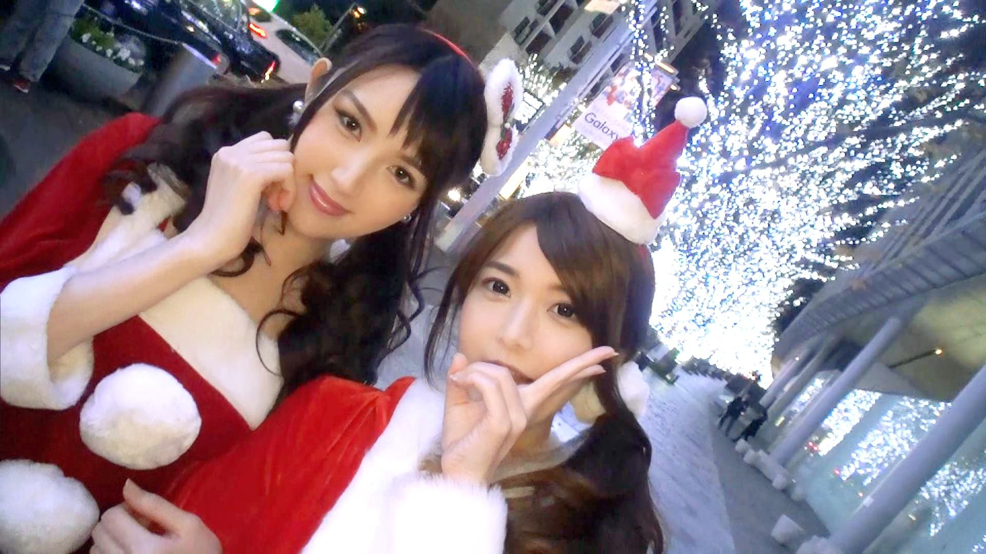 聖誕最美 3P 搭訕