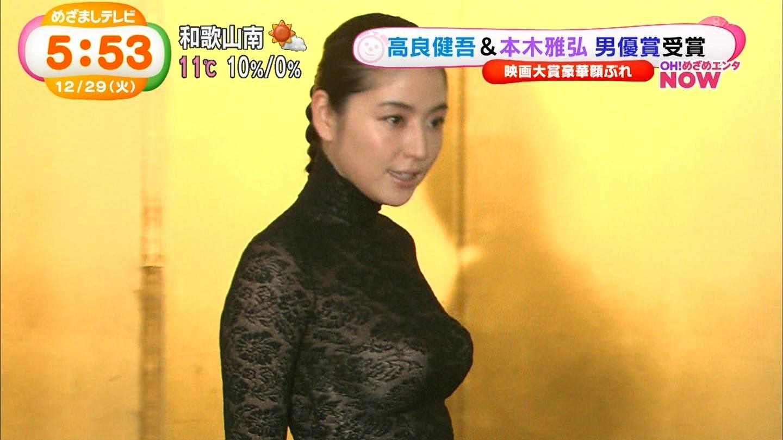 長澤雅美  胸透