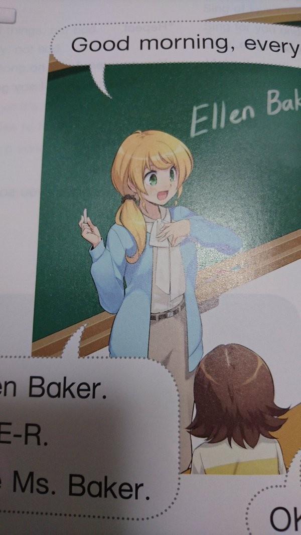艾琳老師 Ellen Baker