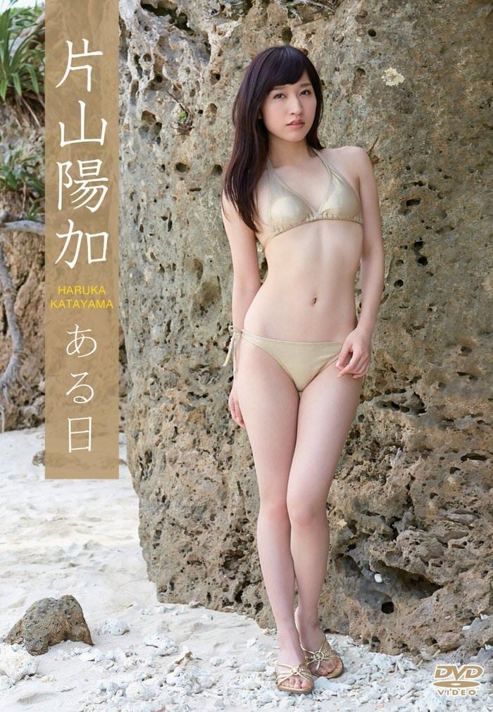片山陽加/ある日