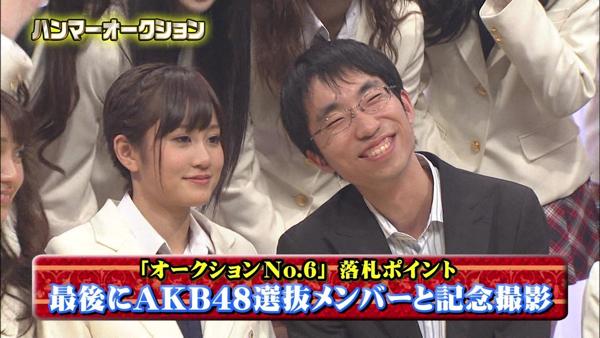 日本最強AKB48粉絲20.jpg