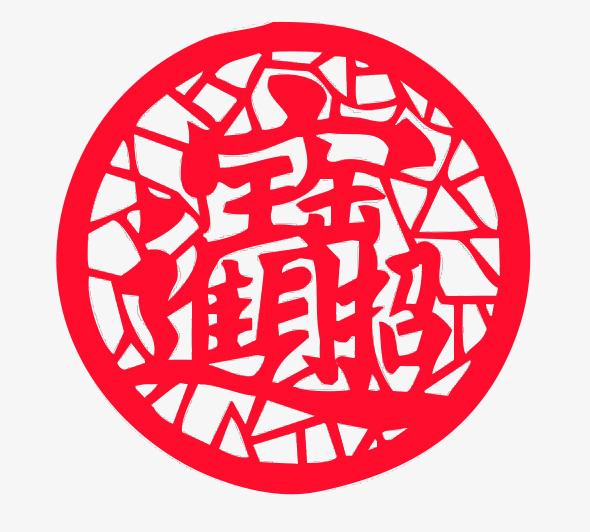 招財進寶.jpg
