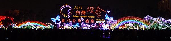 2011台灣燈會在苗栗050.jpg