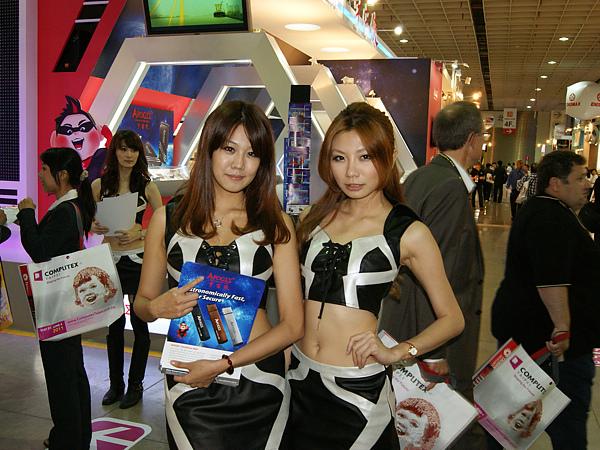 2010年台北國際電腦展007.jpg