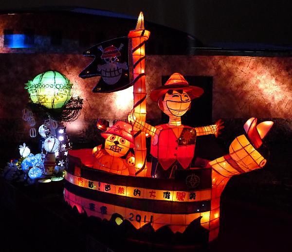 2011台灣燈會在苗栗017.jpg
