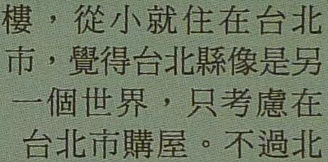 台北國1.jpg