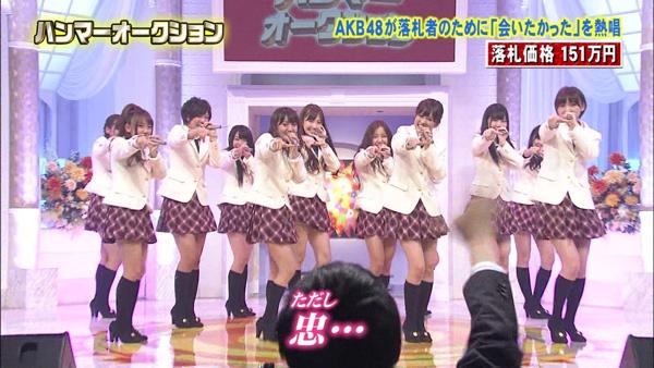 日本最強AKB48粉絲25.jpg