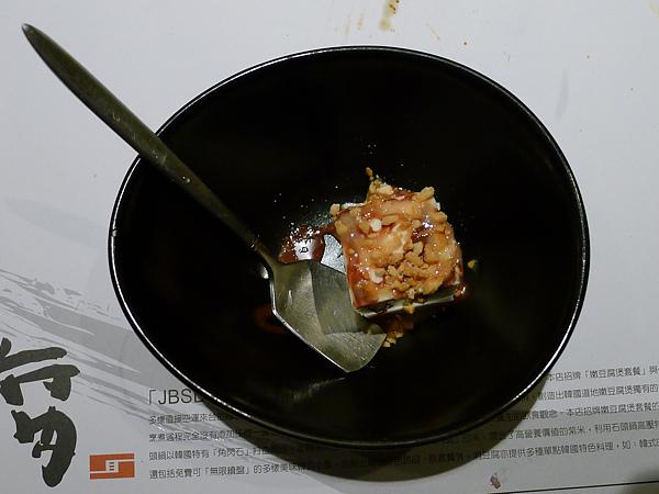 涓豆腐26.jpg