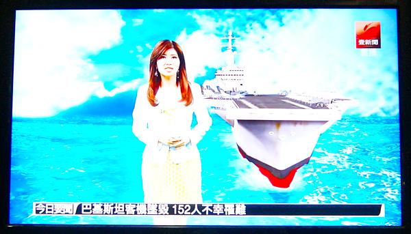 壹電視54.jpg
