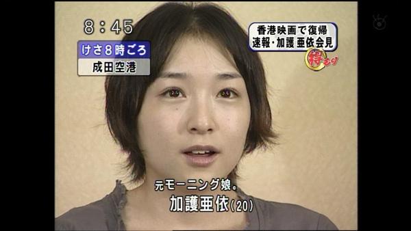 加護亞依09.jpg