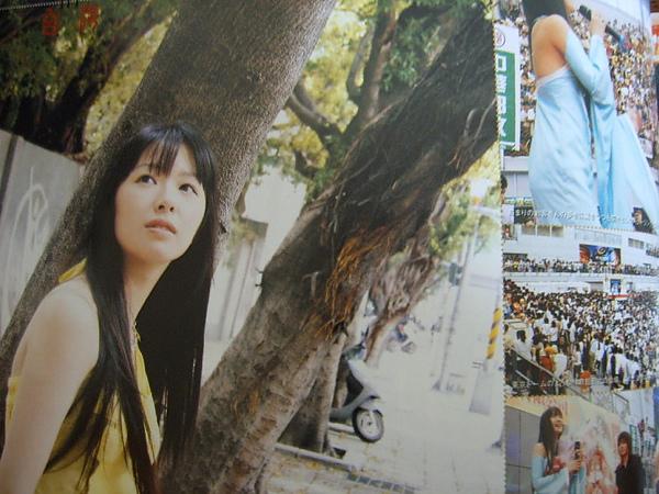 田中理惠在台灣16.jpg