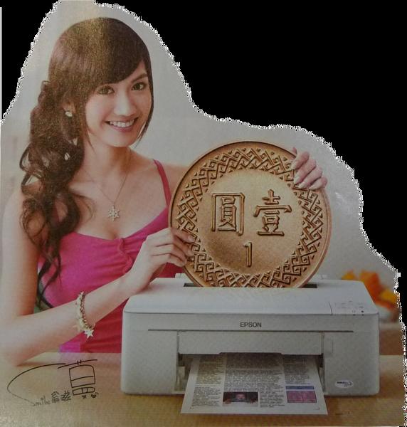 印表機.png