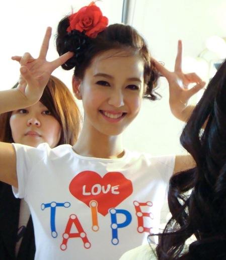 Love Taipei.jpg