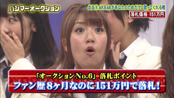 日本最強AKB48粉絲26.jpg