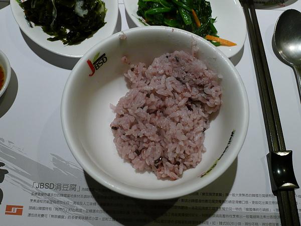 涓豆腐19.jpg