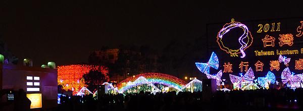 2011台灣燈會在苗栗052.jpg