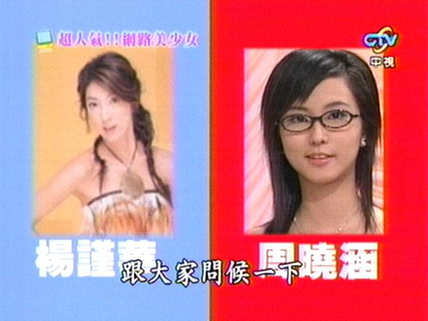 Amanda 周曉涵08.jpg