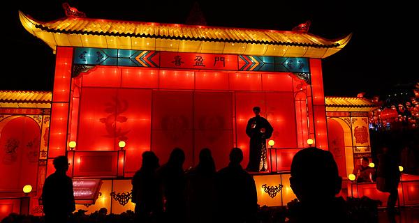 2011台灣燈會在苗栗032.jpg
