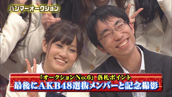 日本最強AKB48粉絲01.jpg