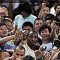 Kobe在北京2.JPG