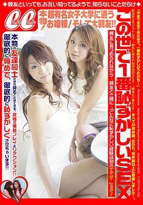 pp_18166l.jpg