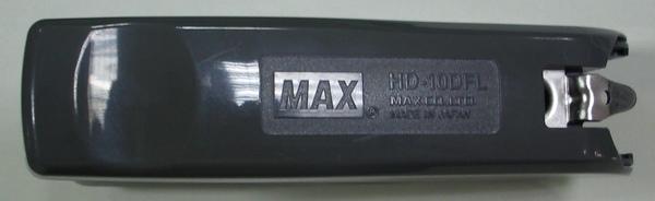DSCI0012.JPG