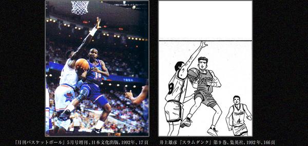 compare03dp7.jpg
