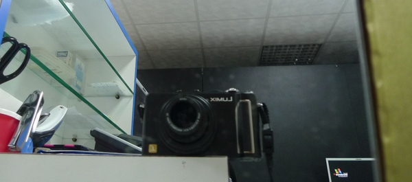 P1000751.JPG