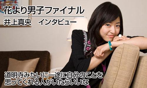 2008063000101.jpg