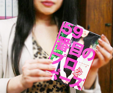 yu_59_01.jpg