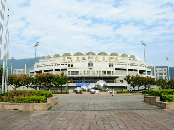800px-Tianmu_Baseball_Stadium.jpg