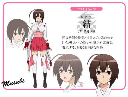 c02_musubi.jpg