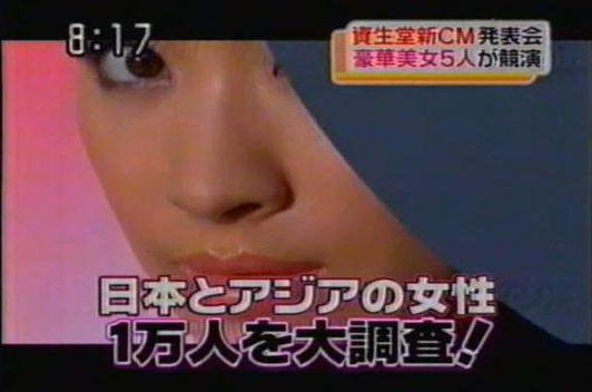 化妝.JPG