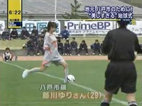 開球.JPG