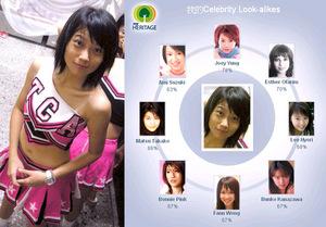 S-558_20080413_045004_7059.jpg