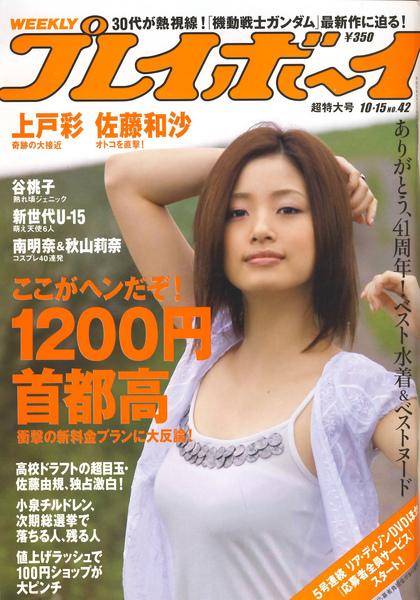 panflash008636.jpg